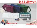 ArTec/アーテック 108355 ターナー ポスターカラーデザインバッグセットBえんじ