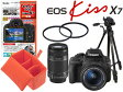 CANON/キヤノン EOS Kiss X7・ダブルズームキット+レンズフィルター2枚+液晶保護フィルム+三脚+インナーボックスセット 【kissx7set】
