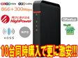 バッファロー 11ac/n/a/g/b対応 866+300Mbps 無線LANルーター WHR-1166DHP2 お買い得10台セット