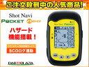 【送料無料】【smtb-u】【即納】【大人気Black!】PAR72PLAZA/パー72プラザ Shot Navi Pocket NEO/ショットナビ ポケット ネオ[ブラック](ゴルフGPS測定計)