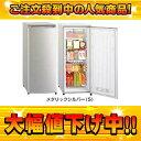 低温保存のパワフル冷凍。霜取り不要の省スペース冷凍庫。[霜なしフリーザー式]HITACHI/日立 RF-U12VF(S) 【送料無料※お届けは玄関先までとなります】【室内設置は有料】