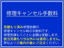 修理キャンセル手数料 【TKG】業務用 電気おでん鍋 6ッ切