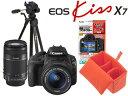 CANON/キヤノン EOS Kiss X7・ダブルズームキット+液晶保護フィルム+三脚+インナーボックスセット【kissx7set】 【kissx7set】
