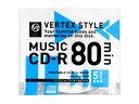 VERTEX VERTEX CD-R(Audio) 80分 5P インクジェットプリンタ対応(ホワイト) 5CDRA.80VX.WP