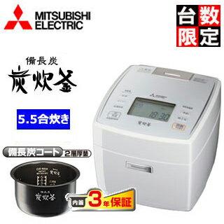 MITSUBISHI/三菱 NJ-VE108-W IHジャー炊飯器 備長炭 炭炊釜 【5.5合炊き】(ピュアホワイト)の写真
