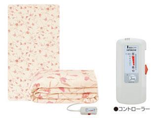 【台数限定!ご購入はお早めに!】 HITACHI/日立 【オススメ】HLM-91C 電子コントロール毛布 敷毛布タイプ【約160×85cm】 セミロングサイズ
