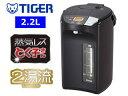 【在庫品限り!ご注文はお早めに!】TIGER/タイガー魔法瓶 PIS-A220-T 蒸気レスVE電気