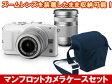 【カメラケースセット!】 OLYMPUS/オリンパス OLYMPUS PEN Lite E-PL6 ダブルズームキット(ホワイト)とMB SV-H-10BI(ネイビー) カメラケースセット 【epl6set】
