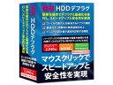 FRONTLINE/フロントライン 快速・HDDデフラグ Windows 8対応版 FL7601