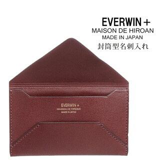 21539メンズ牛革封筒型名刺入れ(ワイン)EVERWIN+MAISONDEHIROAN