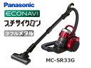 Panasonic/パナソニック MC-SR33G-R サイクロン式掃除機 プチサイクロン (メタリックレッド)