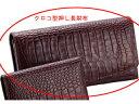 PARIS/パリス クロコ型押し長財布 チョコ 63PS31-21