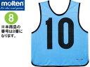 molten/モルテン GB0012-SK-08 ゲームベストジュニア (サックス) 【8】