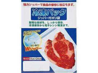 プロモ 冷凍パックWジッパー(5枚入)/563の商品画像