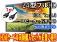 Acer/エイサー 24型ワイドLED液晶ディスプレイ KA240Hbmidx+HDMIケーブル 1m DH-HD14EL10/RS お買い得セット 【HDMISET】