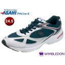 ASAHI/アサヒシューズ KF79511 ウィンブルドン038 スニーカー 【24.5cm・3E】 (ネイビー)