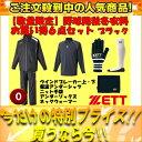 ZETT/ゼット 【数量限定!福袋】 野球用秋冬衣料 お買い得6点セット[福袋] 【O】(ブラック)