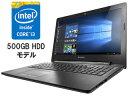 インテル Core i3、500GBハードディスク搭載のミドルスペックモデル! 【salepc】