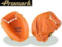 Promark/プロマーク PCM-4363 軟式一般用キャッチャーミット (オレンジ)