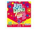 楽曲も機能もパワーアップした「JUST DANCE Wii」第2弾任天・・・