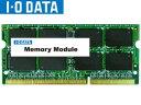 I・O DATA/アイ・オー・データ 低電圧タイプPC3L-12800(DDR3L-1600)対応ノートPC用メモリー 4GB SDY1600L-4G