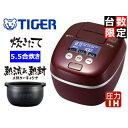 【nightsale】 TIGER/タイガー魔法瓶 【特価品】JPC-A100-RB 圧力IH炊飯ジャー 炊きたて 【5.5合炊き】(バーガンディ)