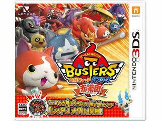 妖怪ウォッチバスターズ赤猫団【3DS】