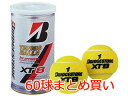 BRIDGESTONE/ブリヂストン 【60球お買い得】BBA2XT*30 硬式テニスボール XT8 【2個×30缶:1ケース】