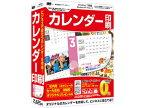 IRT/アイアールティ カレンダー印刷 IRTB0467 【Windows10対応】