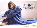 BIBI LABO/ビビラボ 【12月中旬入荷分】SLC-80W セーラー服パジャマ 「セラコレ」着る毛布タイプ (紺色)【フリーサイズ】