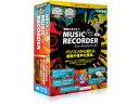 テクノポリス gemsoft 変換スタジオ 7 Music Recorder