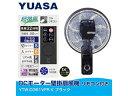 YUASA1+(ユアサワンプラス) YTW-D361VFR(...