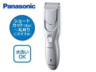 ER-GF80-S散髪器具カットモード(シルバー調)