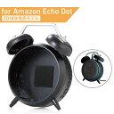 ELECOM/エレコム Amazon Echo dot 第3世代 スマートスピーカー ホルダー スタンド クロックタイプ ブラック AIS-AED3CLBK