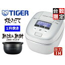 【nightsale】 TIGER/タイガー魔法瓶 【オススメ】JPC-A180-WH 圧力IH炊飯ジャー 炊きたて 【1升炊き】(ホワイトグレー)
