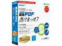 PDFに文字や画像、印影などを追記できる。