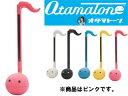 明和電機 オタマトーン カラーズ(ピンク) Otamatone 【OTMT】 音符のカタチの楽しい電子楽器! 【MWDK】