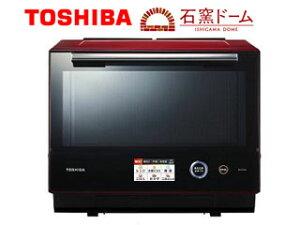 【nightsale】 TOSHIBA/東芝 ER-PD7000(R) 過熱水蒸気オーブンレンジ 石窯ドーム (グランレッド) 【30L】