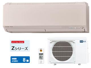 【在庫限り!】 三菱 ルームエアコン 霧ヶ峰 Zシリーズ MSZ-ZW255