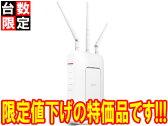 バッファロー 11ac/n/a/g/b対応 1300+600Mbps 無線LANルーター WXR-1900DHP2