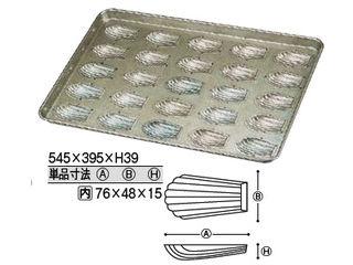 CHIYODA/千代田金属工業 シリコン加工 貝型マドレーヌ型天板/(25ヶ取)