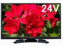 ORION/オリオン BN-24DT10H 24V型液晶テレビ