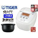 【nightsale】 TIGER/タイガー魔法瓶 【オススメ】JPC-B180-W 圧力IH炊飯ジャー 炊きたて 【1升炊き】(ホワイト)