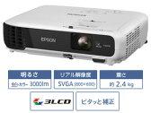 EPSON/エプソン 3LCD方式ビジネスプロジェクター 3000lm SVGA(800×600) EB-S04