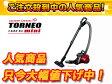【nightsale】 TOSHIBA/東芝 VC-C12(R) トルネオミニ グランレッド