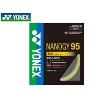 YONEX/ヨネックス NBG95-528 バドミントンストリング NANOGY 95/ナノジー 95 (コスミックゴールド)の画像