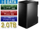 I・O DATA/アイ・オー・データ 超高速LAN接続型ハードディスク(NAS) LAN DISK 2TB HDL2-A2.0 ミラーリング対応 【Windows 8対応】