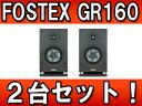 【nightsale】 FOSTEX/フォステクス 【2台(ペア)セット!】GR160 【ライトウォールナット】 スピーカーシステム