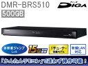 Panasonic/パナソニック DMR-BRS510 500GB DIGA/ディーガ