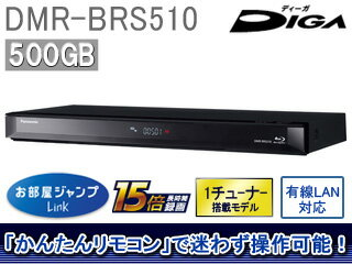 DMR-BRS510500GBDIGA/�ǥ������������������̵������